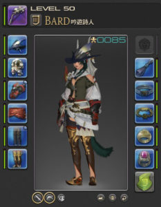 FF14へ復活。